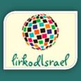 logo lirkod israel